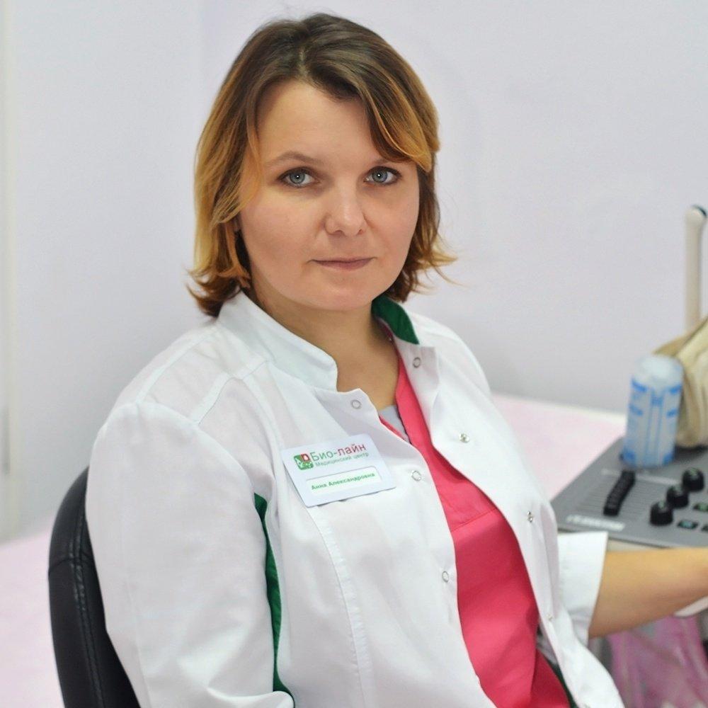 Медицинский центр Био-Лайн 1 1dsc 0012