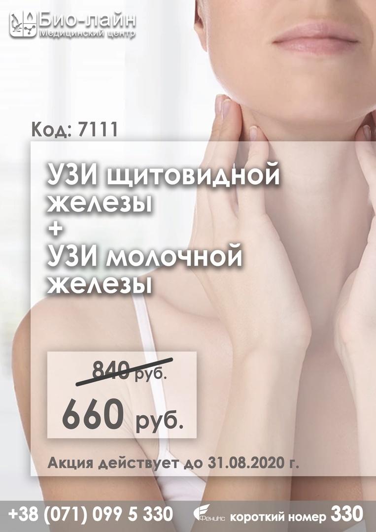 gXOboDxhsRg
