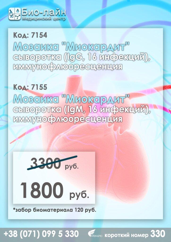 Медицинский центр Био-Лайн 115 ruvl ngy5ik