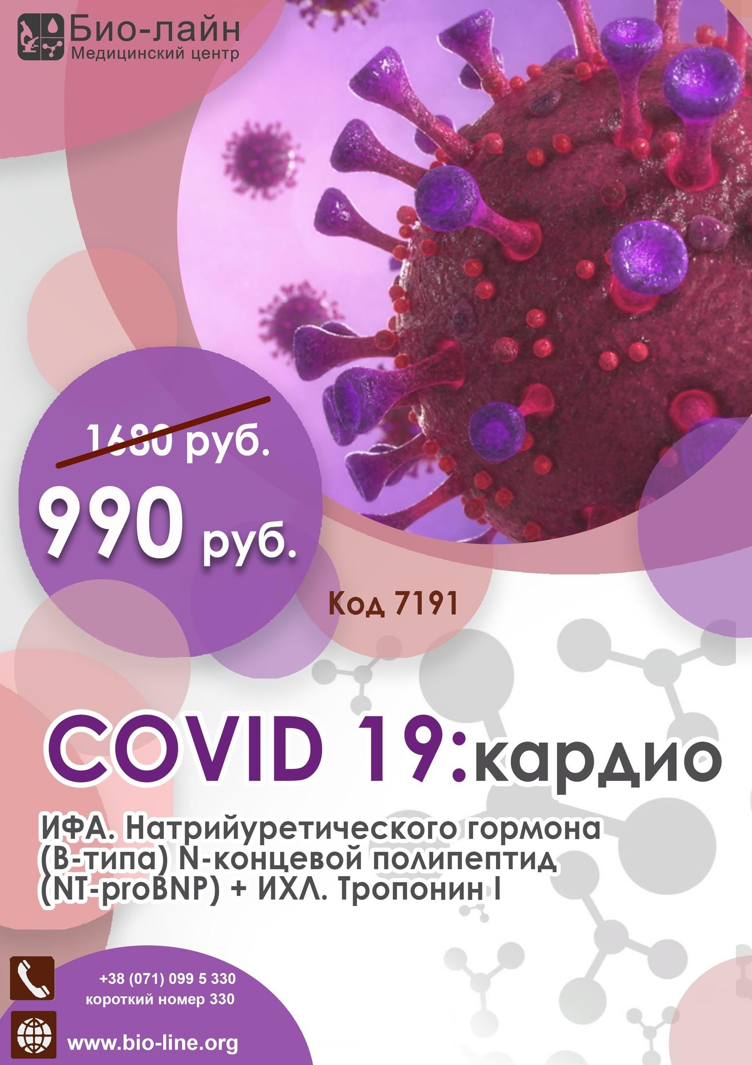 Медицинский центр Био-Лайн 5 yyhvang cw8