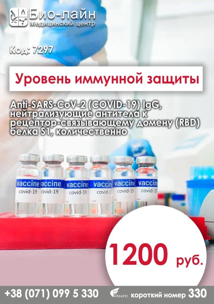 Медицинский центр Био-Лайн 87 lk kvt3fhx0